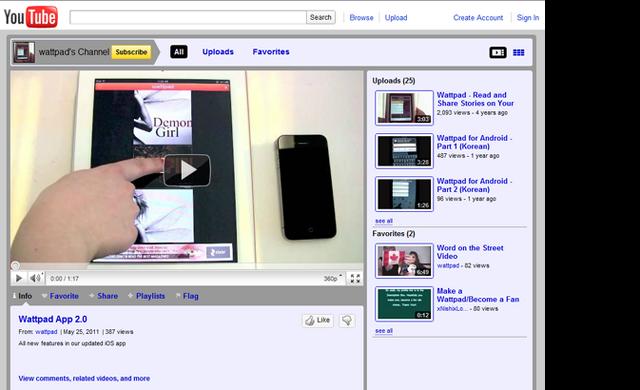 File:Youtube cap.png