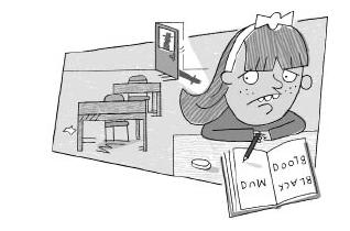 Jenny chapter illustration