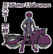 Mister Unknown - sticker