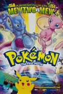 Pokemon The First Movie English Poster