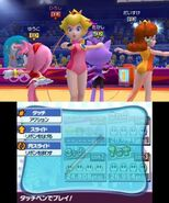 Mario-sonic-at-the-london-2012-olympic-games-3ds-screenshots-14