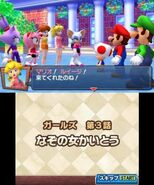 Mario-Sonic-at-the-London-2012-Olympic-Games-3DS-January-Screenshots-13