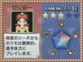 120px-Daisy Yakuman DS