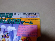 Mario-Board-Game-2