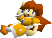 DaisyTennis64trophy