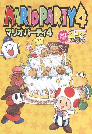 MP4 manga