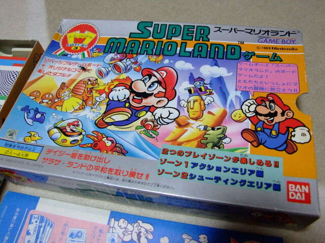 File:Mario-board-game.jpg