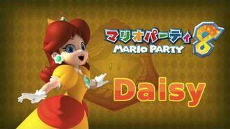 Mario Party 8 Daisy Voice (New Video)