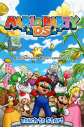415682-mario-party-ds-nintendo-ds-screenshot-title-screen