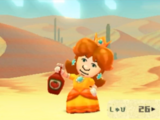 Daisy's References