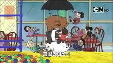 We Bare Bears - Intro (Korean) HD 1080p