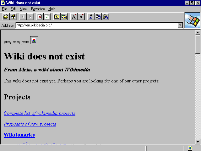 File:Internet Explorer 1.0.png