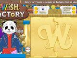 Wish Factory