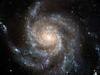 Галактика сияние
