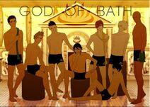 God of Bath