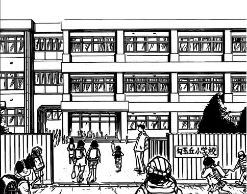 File:The School.png