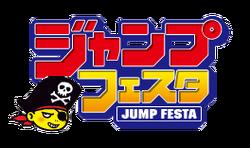 Jump Festa Logo