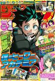 Shonen Jump GIGA 2017 Vol.1
