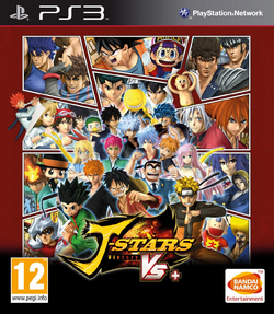 J Stars PS3 Cover