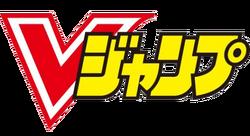 V Jump logo