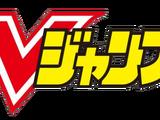 V Jump