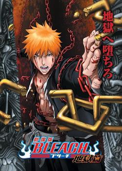 Bleach Hell Verse poster