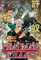 Deadman Killer Issue 35 2015