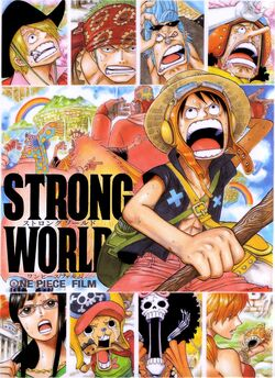 Japanese poster of One Piece Film Strong World