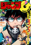 Shonen Jump GIGA 2016 Vol.3