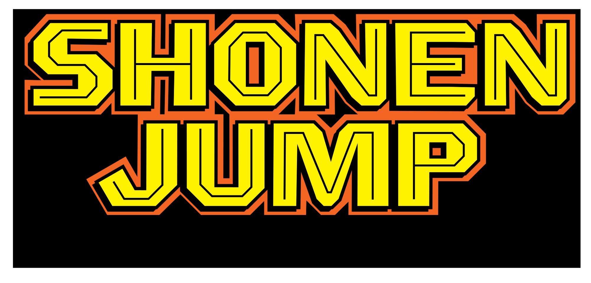 Resultado de imagem para shonen jump logo