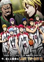 Kuroko's Basketball The Movie Last Game