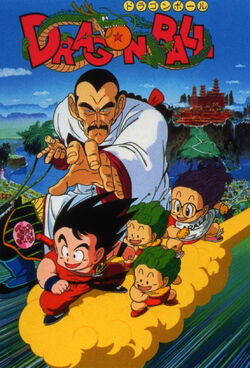 Dragon Ball Mystical Adventure Japanese art