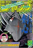 Issue 29 1997