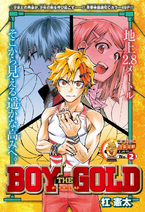 Boy the Gold Issue 41 2016