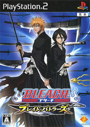 Bleach Blade Battlers Cover