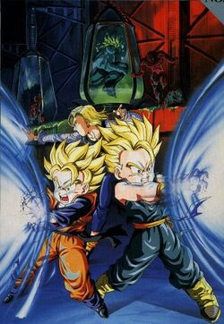 DBZ THE MOVIE NO. 11