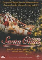 Santa Claus 1985 dvd cover