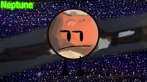 150420 Mars