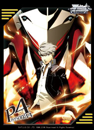 File:Card sleeve p4.png