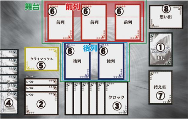 File:Play mat.PNG
