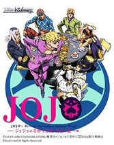 JoJo Golden Wind