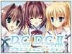 DCII C banner