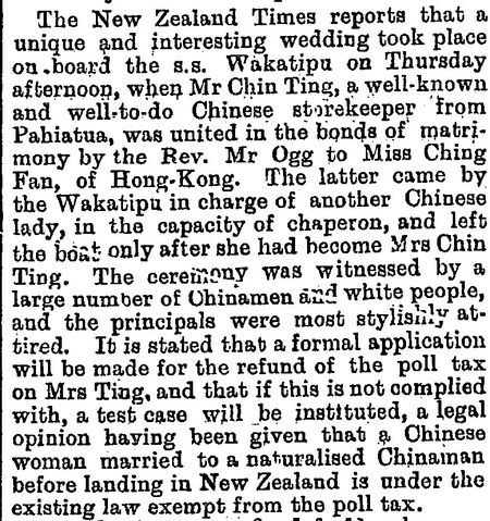 File:Chin Ting wedding 2.jpg