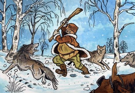 Wolfangriff