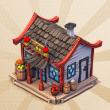 ChineseGrocery