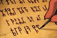 Tamian Writing