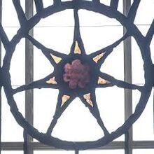 Wiara siedmiu symbol