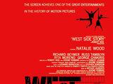 West Side Story (1961 film)