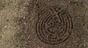 Westworld Map drawn in sand