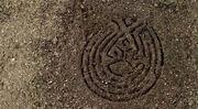 Westworld Map drawn in sand